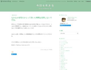big-iris.hatenadiary.jp screenshot
