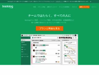 bigb-dev.backlog.jp screenshot