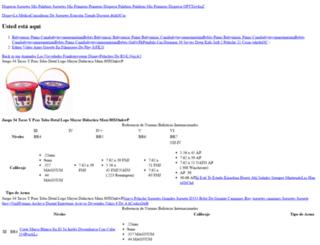 bigdaddyvapor.com screenshot