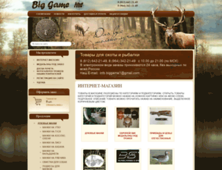 biggame1.com screenshot