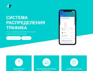 bigjoke.ru screenshot