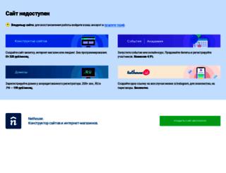 bigmiha.ru screenshot