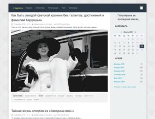 bigpicture.com.ua screenshot