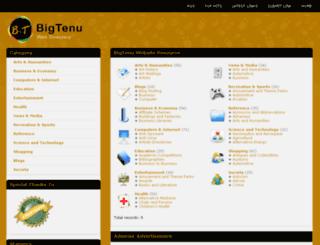 bigtenu.org screenshot