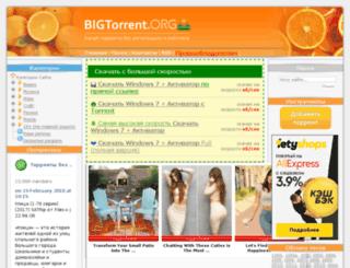 bigtorrents.ru screenshot