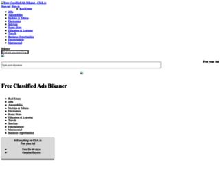 bikaner.click.in screenshot