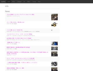 bike-antenna.suiwabi.com screenshot