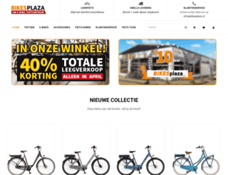 bikesplaza.nl screenshot