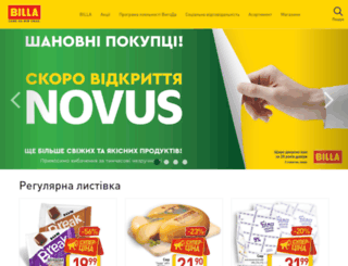 billa.ua screenshot