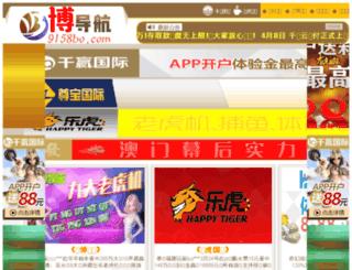 billetgrillesfactoryoutlet.com screenshot