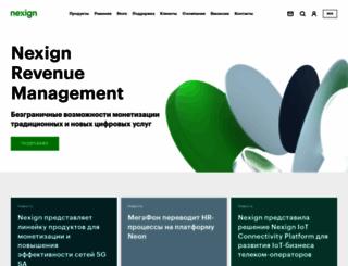 billing.ru screenshot