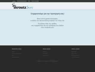 billis.skroutzstore.gr screenshot