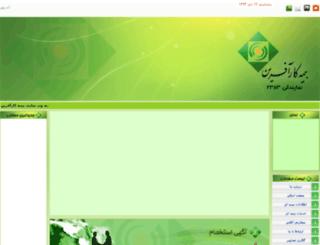 bimeh121.ir screenshot