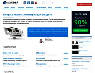 binarymag.ru screenshot