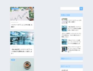 binaryoption-trading.com screenshot