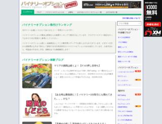 binaryoptionjp.com screenshot