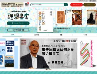 binb-store.com screenshot