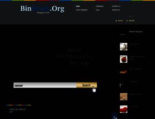 binbrain.org screenshot