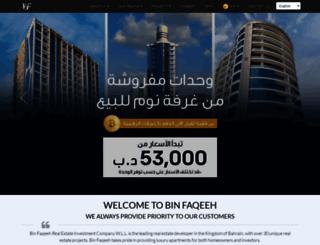 binfaqeeh.com screenshot