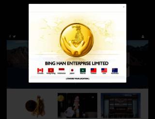 binghan.com screenshot