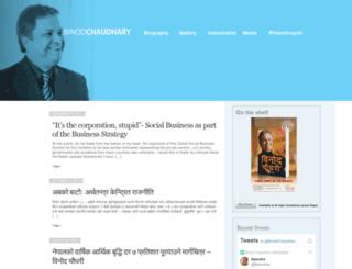 binodchaudhary.com screenshot