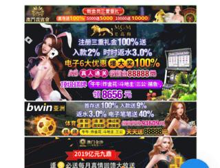 binreality.com screenshot