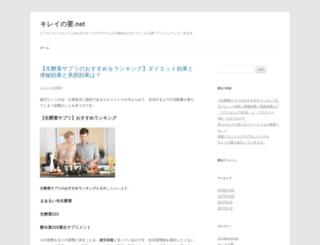 bintel7alal.net screenshot