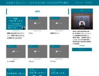 bio-expo.jp screenshot