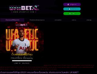 biocab.org screenshot