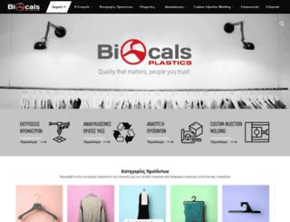 biocals.gr screenshot
