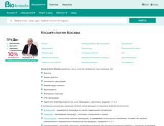 biokrasota.ru screenshot