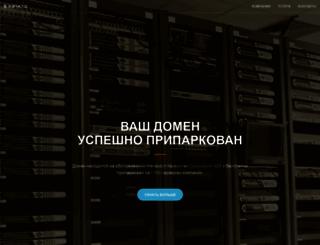 biolab.kz screenshot