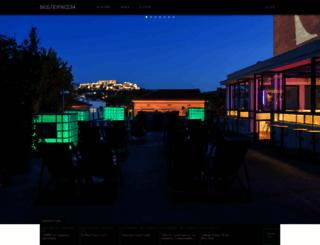 bios.gr screenshot