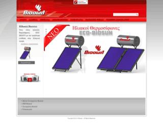 biossol.gr screenshot