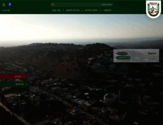 bir-elmaksur.org.il screenshot