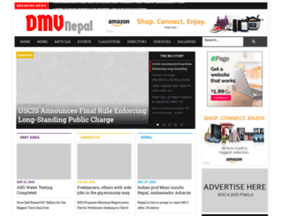 biratnews.com screenshot