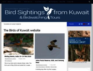 birdsofkuwait.com screenshot