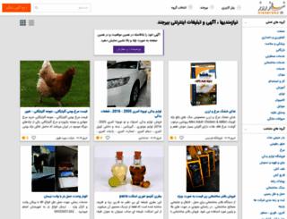 birjand.niazerooz.com screenshot