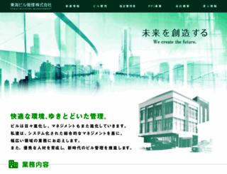 birukan.jp screenshot