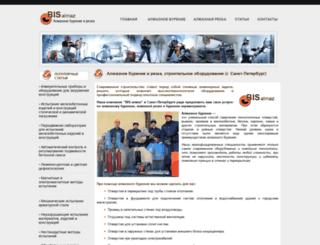 bisalmaz.ru screenshot