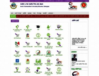 bise-ctg.gov.bd screenshot