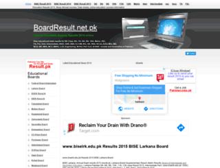 biselrk.boardresult.pk screenshot
