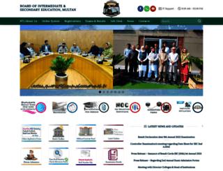 bisemultan.edu.pk screenshot