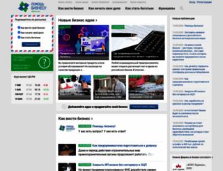 bishelp.ru screenshot