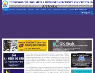 bishma.com screenshot