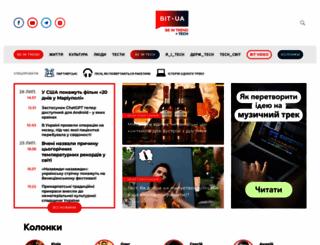 bit.ua screenshot