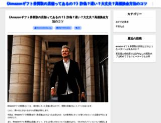 bitcoincolombia.org screenshot
