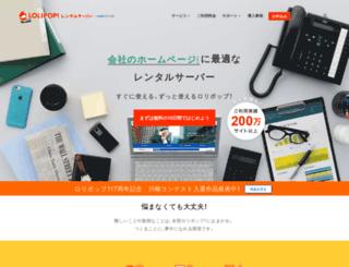 bitter.jp screenshot