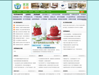 biud.com.cn screenshot