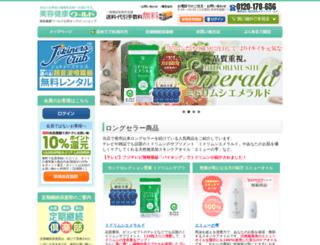 biyoukenkou.jp screenshot
